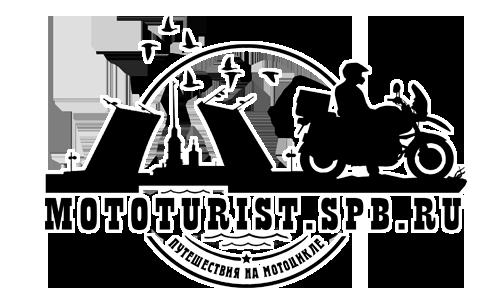 Mototurist.SPB.RU